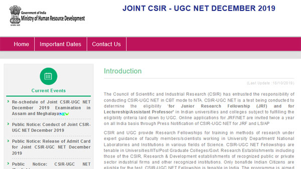 UGC NET Result 2019 expected on this date