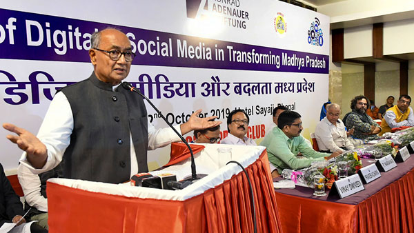 Give nation clarity on NRC says Digvijaya