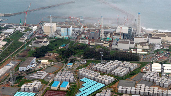aerial photo shows the Fukushima Dai-ichi nuclear plant at Okuma