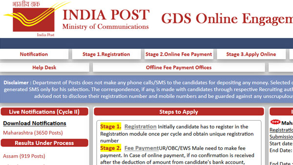 India Post GDS recruitment result 2019 declared: Check your circle
