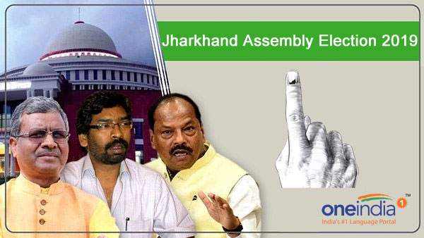 Jharkhand Assembly Election 2019 LIVE: Voting underway; PM Modi urges people to vote