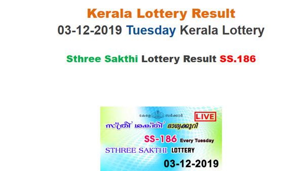 Kerala State Lottery Today Result: Sthree Sakthi SS-186 official result