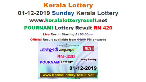 Kerala State Lottery Today Result: Pournami Rn-420 official lottery results