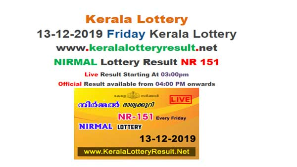 Kerala State Lottery Today Result: Nirmal NR-151 lottery result LIVE