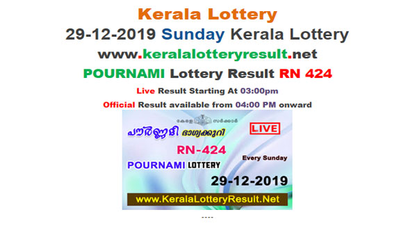 Kerala State Lottery Today Result: Pournami RN-424 lottery result LIVE
