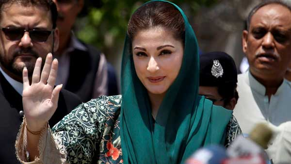 Pakistan govt denies permission to Maryam Nawaz to travel abroad