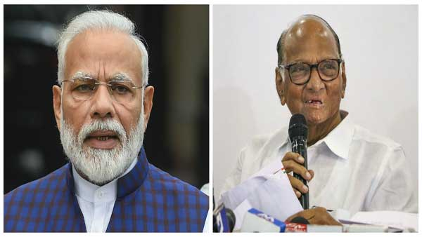 File photo of Narendra Modi and Sharad Pawar