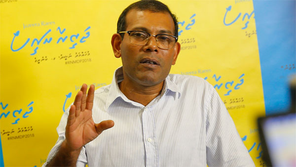 Maldives Parliament Speaker Mohamed Nasheed