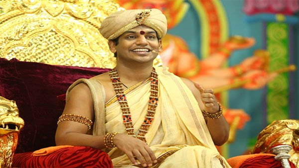 File photo of Nithyananda