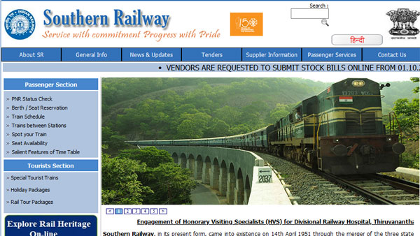 Southern Railway Recruitment: 3,000 vacancies in 10th pass jobs