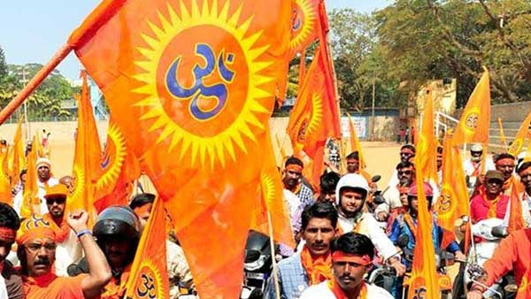 VHP to celebrate Ram Utsav across India