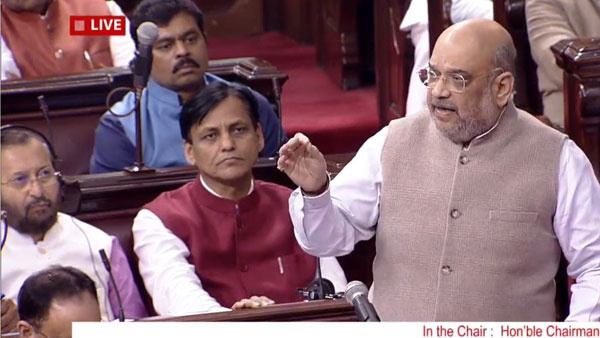 Indian Muslims have nothing to fear, Amit Shah moves Citizenship Bill in RS