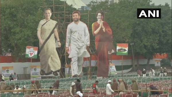 Last minute preparations of Congress' Bharat Bachao rally