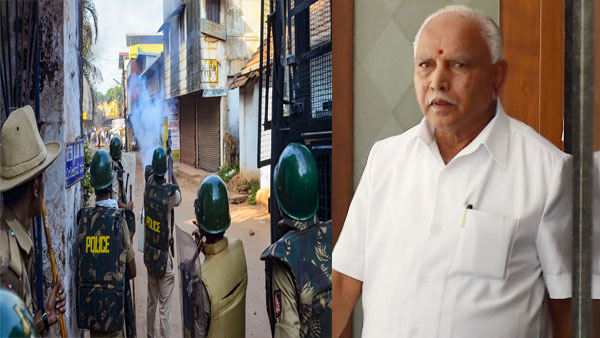 Yediyurappa upset over police firing; to visit Mangaluru today