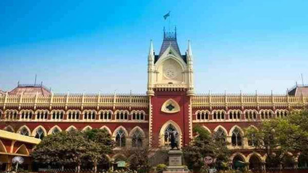 Calcutta High Court to remain closed from Friday to Monday