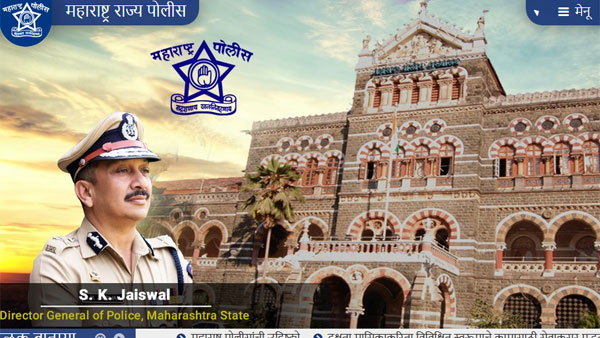 Maharashtra Police Recruitment: Last date to apply, eligibility and fee