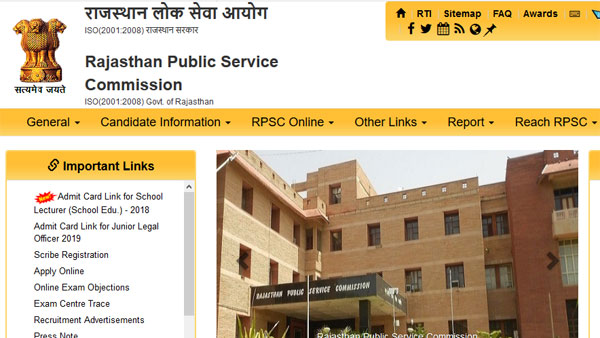 RPSC Admit Card for School Lecturer Grade released