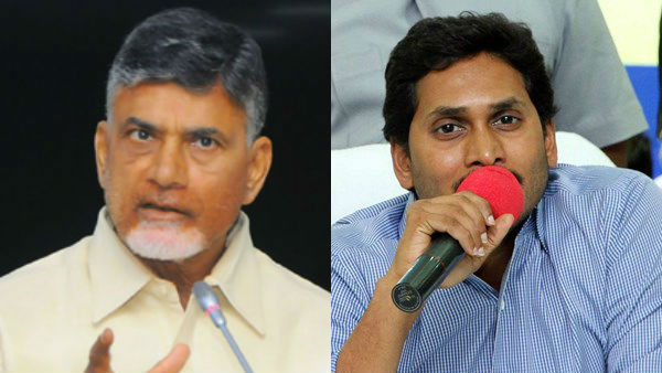 TDP chief Chandrababu Naidu asks CM Jagan Reddy not to shift capital from Amaravati