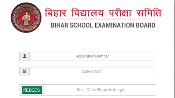BSTET admit card released: Exam date announced