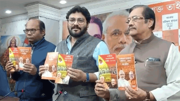 BJP's Bengali version booklet on CAA mentions NRC next