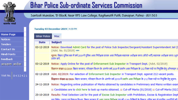 Direct link to download BPSSC Bihar Police SI result