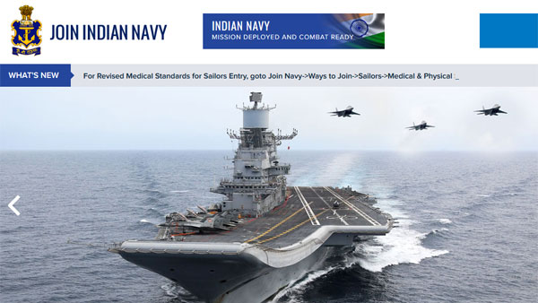 Indian Navy MR Admit Card 2020 available for download
