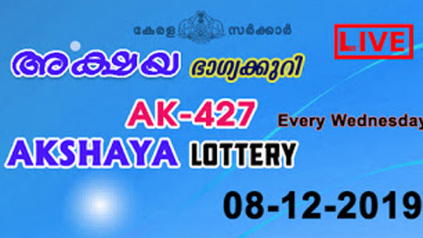 Kerala Karunya PLUS KN-298 today lottery results