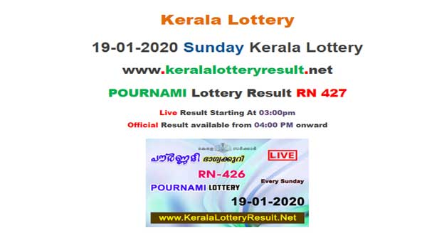 Kerala Pournami RN-427 lottery result declaring shortly