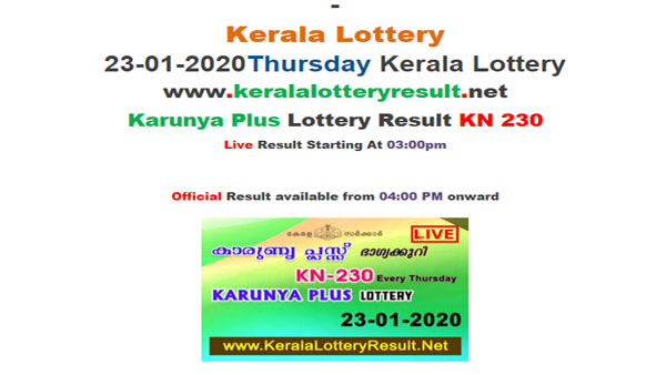 Kerala Lottery Karunya Plus KN-230 today lottery result LIVE