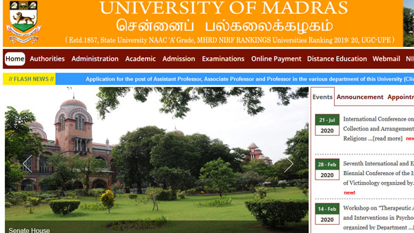 Madras University Result 2019 date and time confirmed