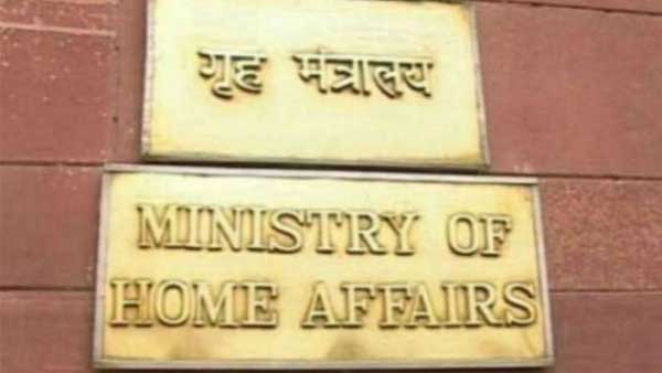 Census Act specifies penalty for both public, officials for non-compliance: MHA