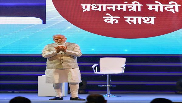 Pariksha Pe Charcha 2020: Modi urges students to have technology-free hour everyday