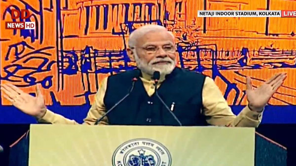 At Kolkata Port Trust event, Modi takes dig at Mamata for not implementing schemes