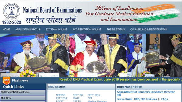 NEET MDS 2020 result declared: Check cut off score