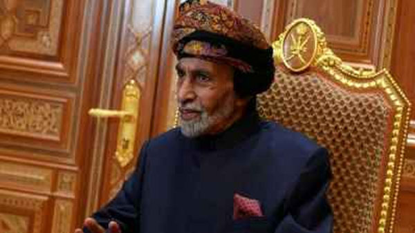 Govt declares one-day state mourning on Jan 13 following death of Sultan of Oman
