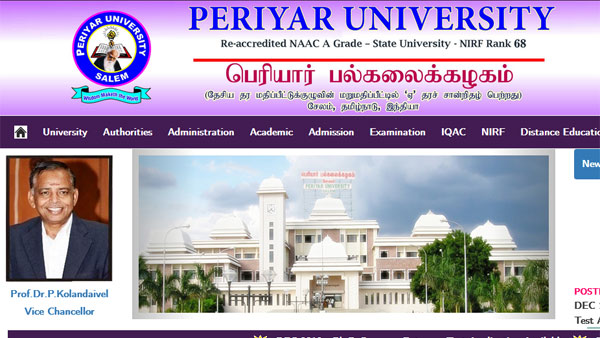 Periyar University Result 2019 date and time