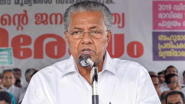 Kerala CM Vijayan writes to 11 Chief Ministers including Mamata, Kejriwal on repealing CAA