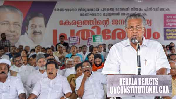 Kerala govt to inform Centre it will not cooperate with updation of NPR
