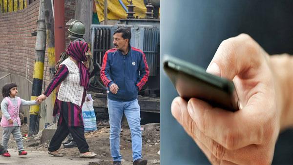 J&K: SMS facility for all mobile phones, internet services at govt hospitals resume