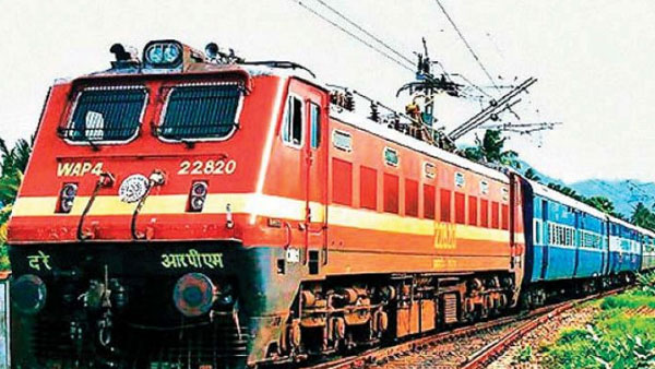 RRB withdraws recruitment notice: 100 seats to be reduced