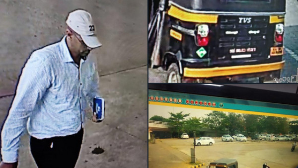 Mangaluru police releases photographs of the suspect who kept IED bag in the airport