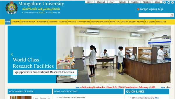 Mangalore University Results 2019 declared: Direct link, steps to check
