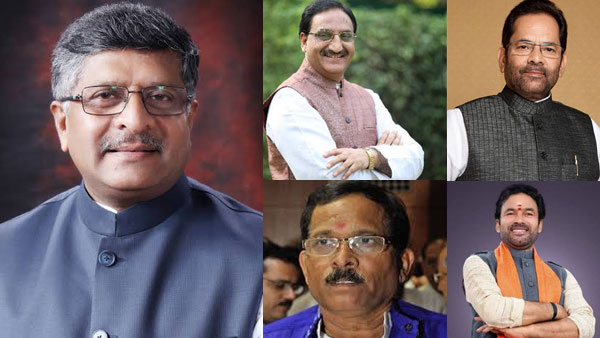 Only 5 out of 36 Union Ministers to visit Kashmir