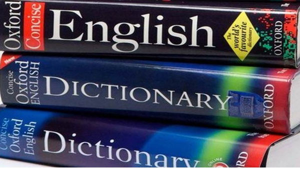Oxford Dictionarys has a new update with words like Chutzpadik, Next tomorrow and many more
