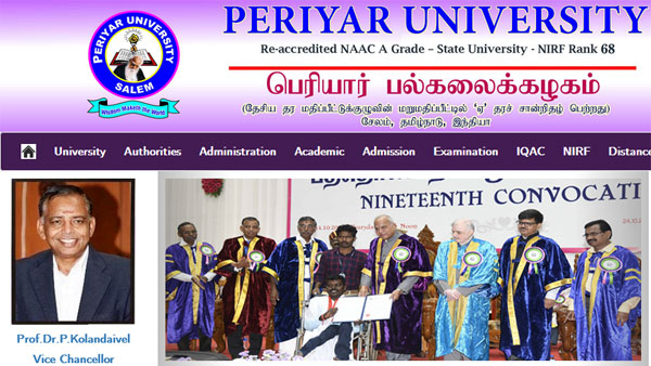 Direct link to check Periyar University Result 2019