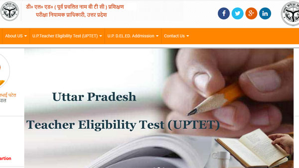 UPTET 2020 result declared