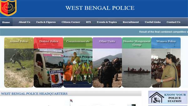 Direct link to download West Bengal Police Staff officer cum instructor admit card 2020