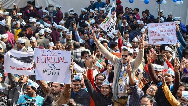 Delhi Election Result 2020: AAP is all set to witness massive victory