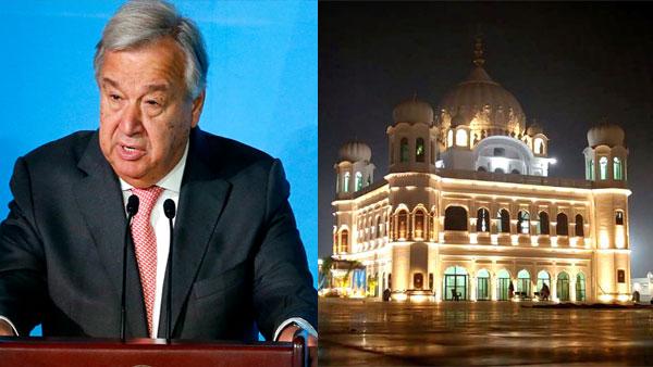 Kartarpur corridor practical proof of Pak's desire for peace: UN chief
