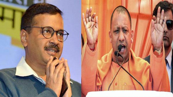 Kejriwal has started reciting the Hanuman Chalisa says Yogi